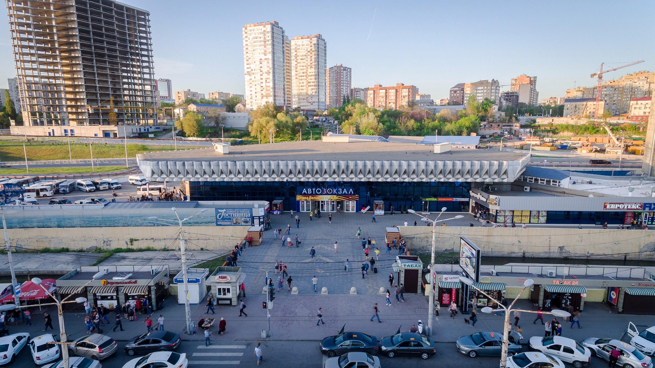 Автовокзал Ростов-на-Дону